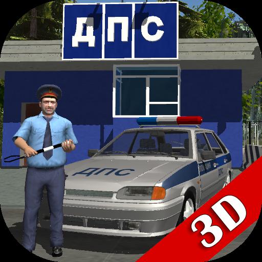 traffic_cop_icon512